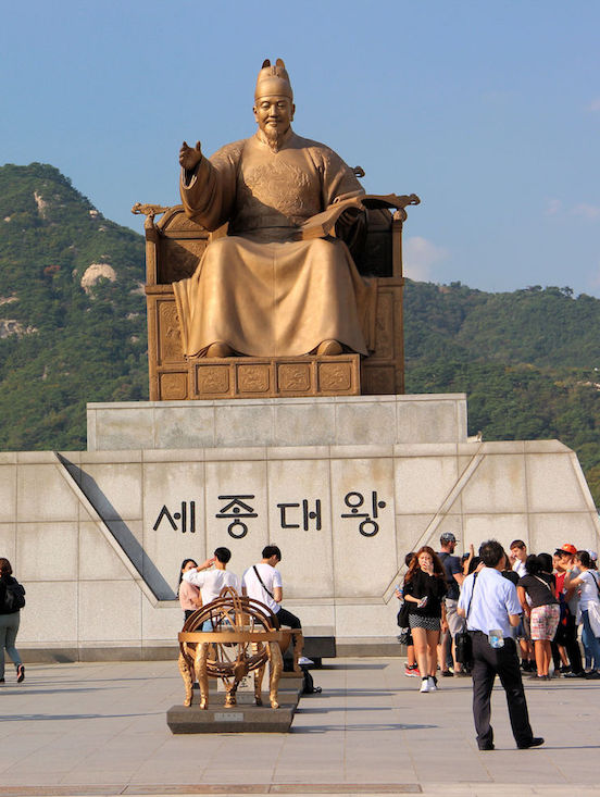 Statue of King Sejong the Great on Gwanghwamun Plaza
